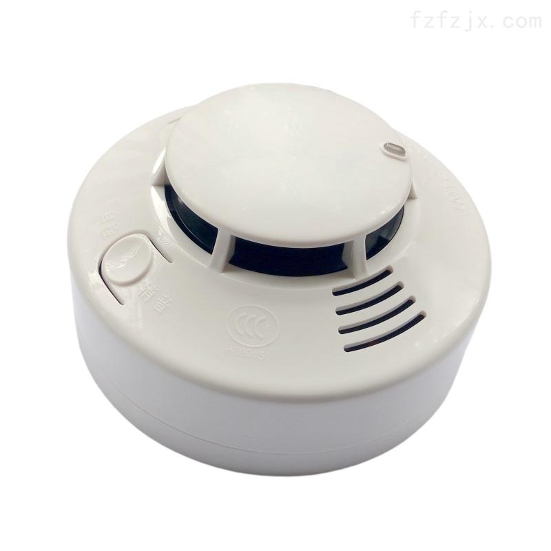 泰和安独立式烟感报警器消防火灾烟雾探测感应感烟器家用无线烟感