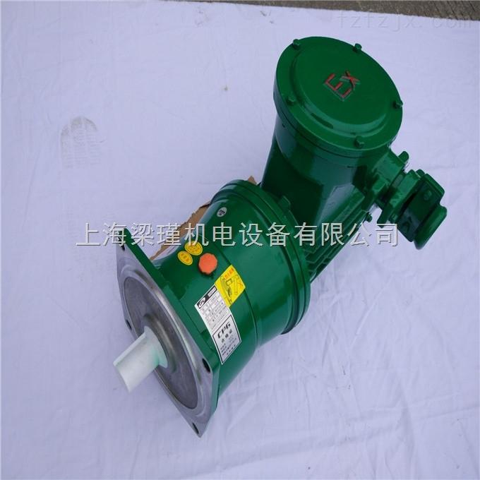 1HP-精密防爆减速机供应商|精密防爆减速机价格