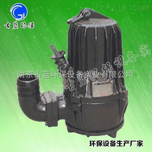 WQ泵 潜水泵 泥水泵 坚持做最好的污水泵厂家