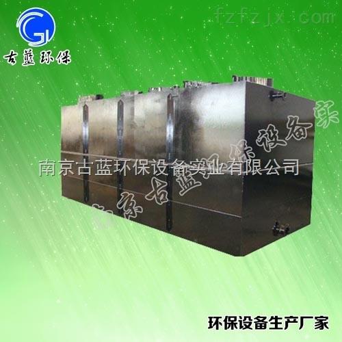 特价一体式污水处理站 废水处理设备地埋污水处理设备 深圳水处理