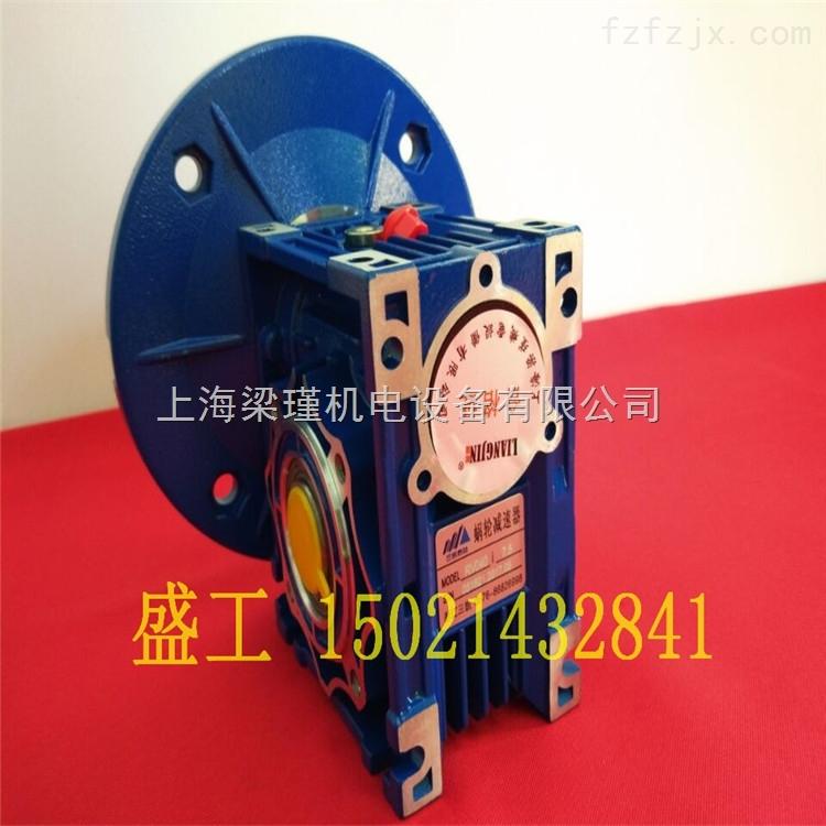 紫光减速机/NMRW040紫光减速机现货