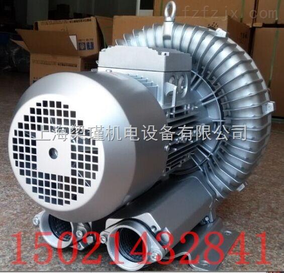 3KW双叶轮曝气高压鼓风机丨双叶轮高压鼓风机