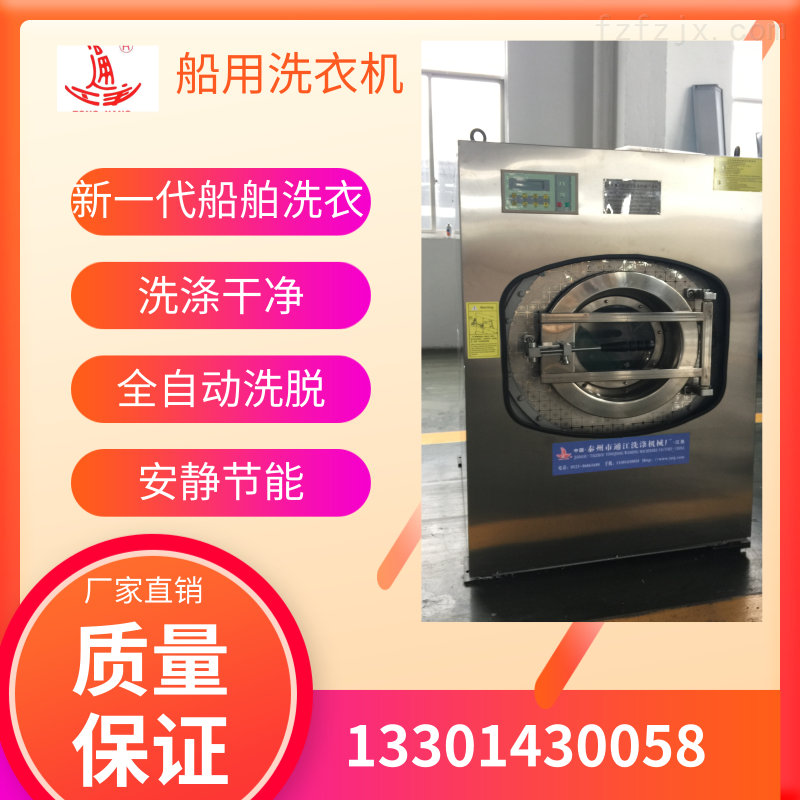 洗工作服的洗衣�C30公斤�r格