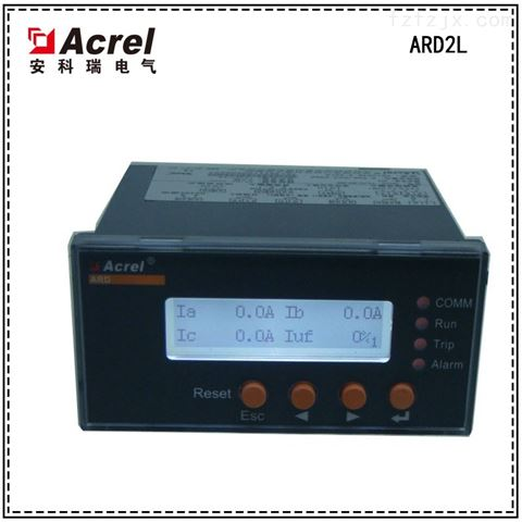 漏电保护电动机保护器ARD3-100A/L 上市品牌