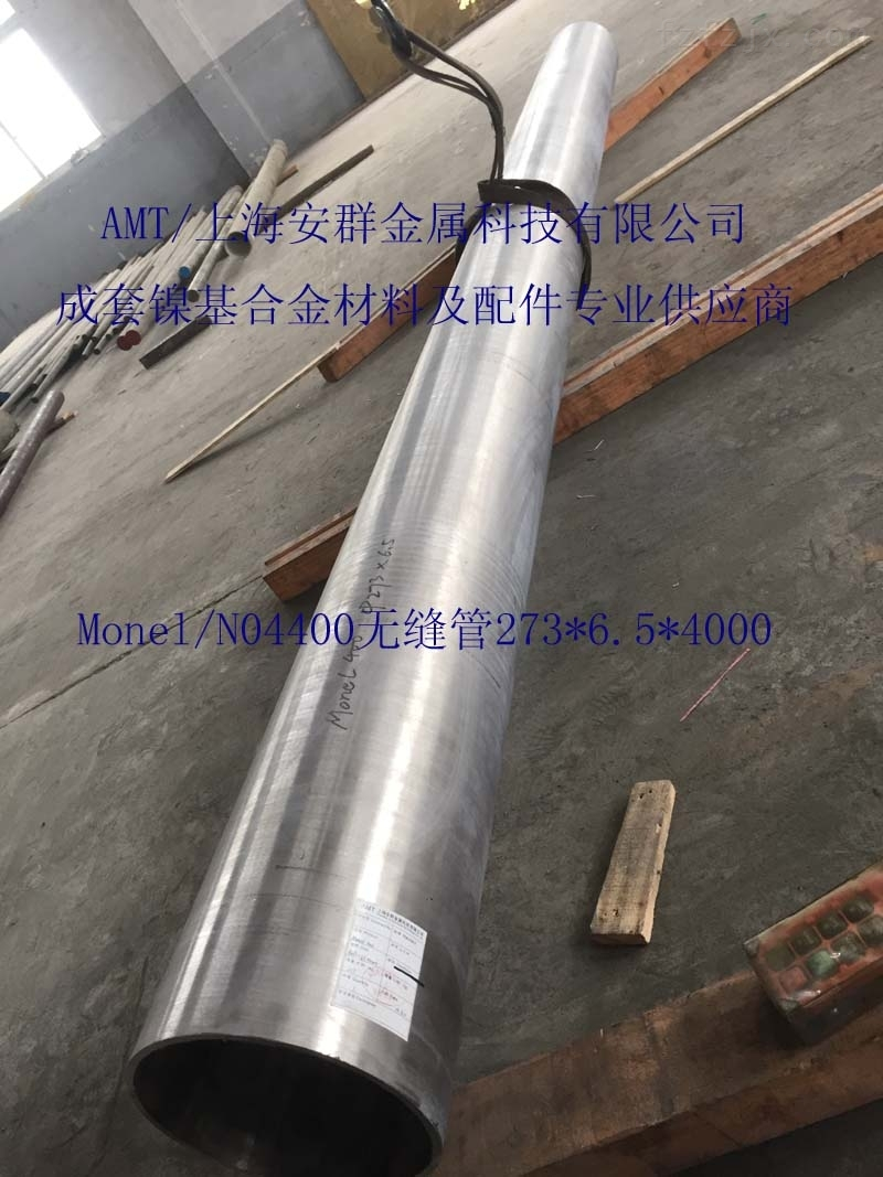 Monel400板材�Р�A��o�p管�z材