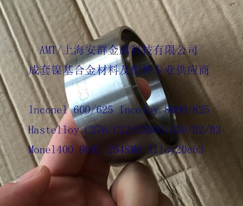 Hastelloy c22�o�p管�件板材管件